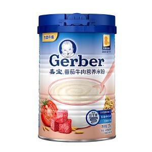 【当当自营】嘉宝 番茄牛肉营养米粉 225g(8-36个月)(团购电话:010-57992568)