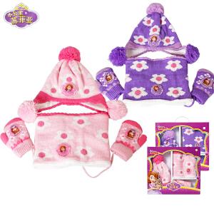 迪士尼苏菲亚儿童帽子围脖手套三件套女童保暖加厚宝宝针织帽
