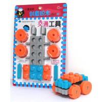 儿童益智创意积木游戏:交通工具(全世界小朋友都爱玩的益智游戏―儿童益智创意积木游戏! 家长朋友们,请共同见证孩子们的 IQ、EQ、CQ 得到奇迹的增长吧!)