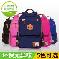小学生书包男女生儿童背包韩版双肩包幼儿园书包