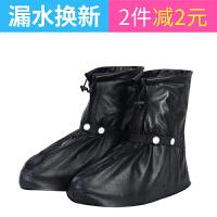 防雨学生鞋套男女鞋套防滑加厚耐磨防水鞋脚套户外儿童雨鞋套