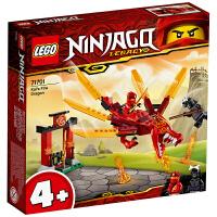 【当当自营】LEGO乐高积木 幻影忍者Ninjago系列71701 凯的火焰神龙4岁+ 儿童玩具 男孩女孩 新年生日礼