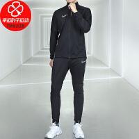 幸运叶子 耐克男装运动套装新款长袖外套健身跑步足球训练服AO0054-010