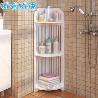 卫生间置物架 欧式免打孔多层浴室收纳角架洗手间落地储物架