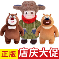 熊出没童年大号公仔熊大熊二毛绒玩具熊熊乐园玩偶布娃光头强雪熊