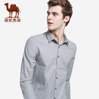 骆驼男装 秋季新款青年时尚纯色方领纯棉商务休闲长袖衬衫男