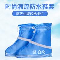 防雨鞋套加厚耐磨防滑男女士儿童防水鞋套旅行鞋套