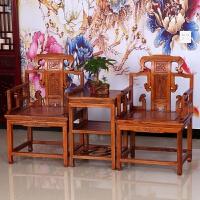 明清古典实木家具 南榆木圈椅三件套 中式仿古靠背太师椅茶几组合
