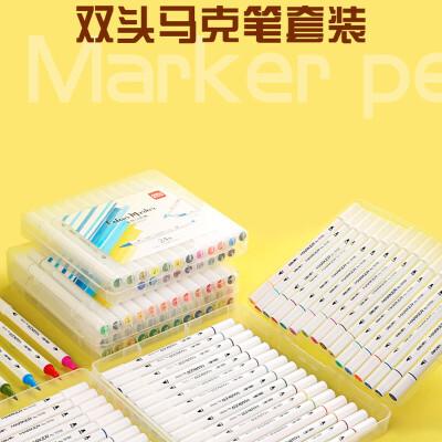 马克笔套装 学生初学者36色彩笔绘画笔48色油性软头手绘设计正品水性24色儿童小学生双头彩色马克笔全套 双头马克笔 买就送4件套