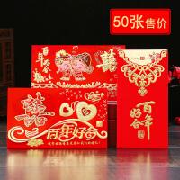 结婚请帖中国风创意喜帖婚庆用品中式请柬请帖婚礼个性邀请函婚宴