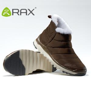 【直降满300减40】RAX加绒雪地靴女防滑保暖户外鞋防水登山鞋旅游雪地靴