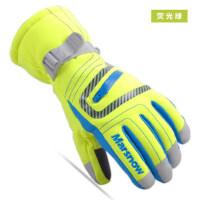 骑行手套加厚全指户外手套儿童男女登山保暖防水防风滑雪手套
