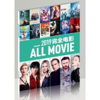 X【现货 】环球银幕杂志2019年增刊完全电影 正版现货 电影影视影评期刊年度收藏
