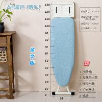 家用烫衣架烫衣板 折叠熨衣板 大号电熨斗板 烫斗架子 稳固