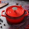 当当优品 精工珐琅铸铁炖汤锅 通用炉灶 24CM 火焰红
