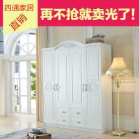 衣柜欧式 风格卧室公主田园白色板式衣柜带镜经济型木质简易