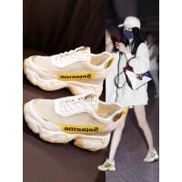 户外内增高运动鞋女ins百搭女生流行厚底透气网面鞋