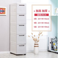 厨房浴室塑料墙角储物箱整理五斗橱抽屉式收纳柜夹缝窄间隙架带轮