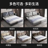 北欧布艺床现代简约免洗科技布床主卧1.8米双人床可拆洗储物婚床