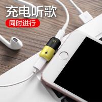【支持礼品卡】苹果7胶囊耳机转接头 iphone7plus转接线 8plus 二合一 通话充电听歌转接头 7p iph