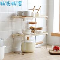 物有物语 收纳架 家居可折叠组合厨房置物架子桌面整理架卫生间杂物收纳架浴室储物架
