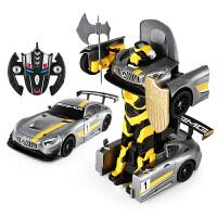 金刚遥控车汽车儿童遥控汽车玩具奔驰遥控变形机器人