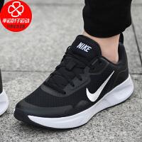 Nike耐克男鞋秋季新款�W面透�廨p便�\�有�休�e板鞋CJ1682-004