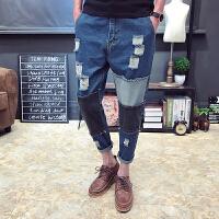 分牛仔裤男大码加肥加大哈伦裤青年修身潮胖子日夏春季装