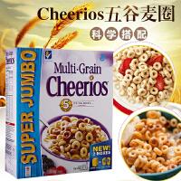 晶磨cheerios 美国进口早餐谷物麦圈590g*单盒冲饮即食早餐麦圈 五谷麦圈进口麦圈