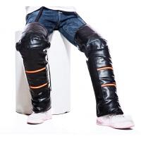 冬季骑摩托车护膝电动车保暖护腿男女电瓶车加厚防风防寒骑行护具新品