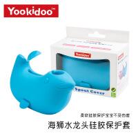 海狮硅胶水龙头防撞套 婴儿洗浴保护食品级硅胶儿童玩具 蓝色