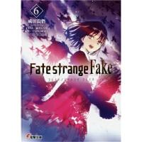 Fate/strangeF6