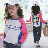 女童打底衫2020春装新款大童长袖上衣女孩体恤10小学生T恤12-15岁