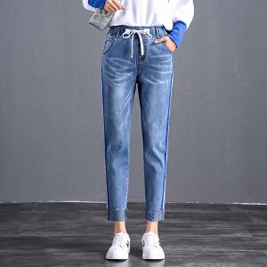 高腰牛仔裤女新款秋款松紧腰学生弹力双边两穿九分裤
