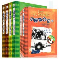精装双语 小屁孩日记 全套13-18册 全6册 爆笑日记 全球销量过亿 小屁孩日记