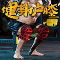 健身护膝弹力深蹲举重运动护具绑腿绷带绑带绑膝男女膝盖保护