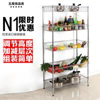 五层厨房置物架落地收纳储物架不锈钢色多层式水果蔬菜架锅架子5