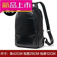 男士双肩包时尚潮流背包韩版商务休闲旅行皮电脑包大学生书包