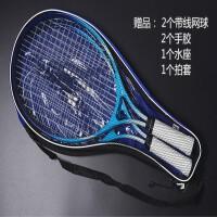 20181026233411849儿童网球拍青少年初学套装单人训练拍儿童网球拍3-12岁