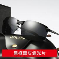 男长脸个性眼镜 潮人开车驾驶墨镜 新款男司机镜偏光太阳镜 户外钓鱼遮阳镜