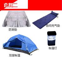 单人户外露营钓鱼骑行小帐篷全自动速开超轻便携野营防雨1人装备 防暴雨