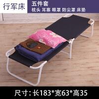 简易折叠床单人床家用躺椅午休床折叠椅午睡床陪护便携行军床 深蓝-双层+五件套 经典款