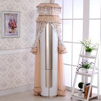 福存家居 美的格力奥克斯惠而浦海尔圆形柜机圆柱型立式空调罩套帘