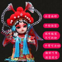 唐礼京剧人偶娃娃 北京绢人纪念品中国风特色礼品送老外脸谱摆件