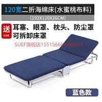 办公室午休折叠床单人双人床家用午睡床陪护床简易行军床