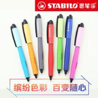 stabilo旗舰店 德国思笔乐进口268黑色0.5mm大容量中性笔学生书写考试专用笔按动签字笔水笔可爱巨能写水性笔