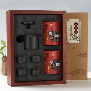 至茶至美 特色茶礼盒 安溪铁观音清香型特级茶叶+吾陶茶具套装 茶叶礼盒装 包邮 150g