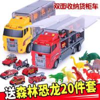 儿童工程车玩具车消防车套装挖掘机合金小汽车模型男孩大号货柜车