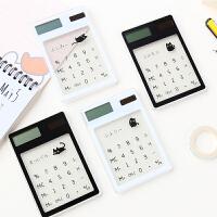 韩版创意时尚迷你薄可爱卡通触摸透明卡片小计算机学生便携计算器