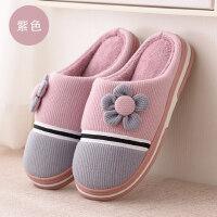 棉拖鞋女厚底韩版可爱居家居包跟男室内防滑保暖情侣月子鞋